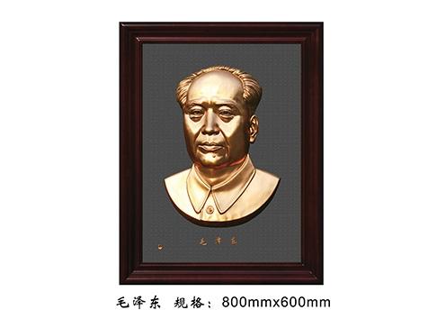 FD059 毛泽东