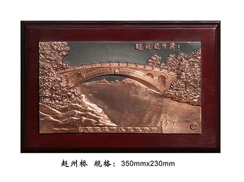 FD068 赵州桥